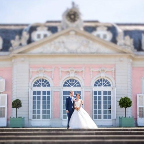 Düsseldorf | Parinaz & Henning – Hochzeits-Reportage